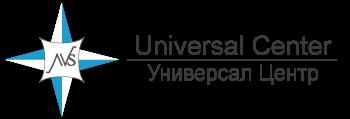 Универсал Центр- Universal Center